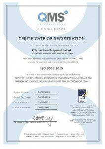 Image of QMS Certificate
